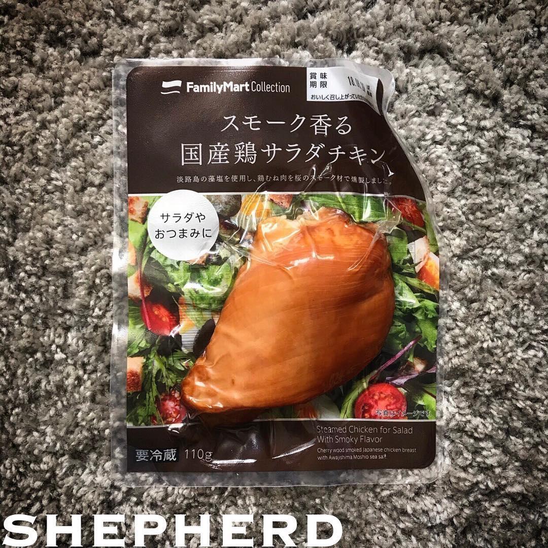 スモーク香る国産鶏サラダチキン