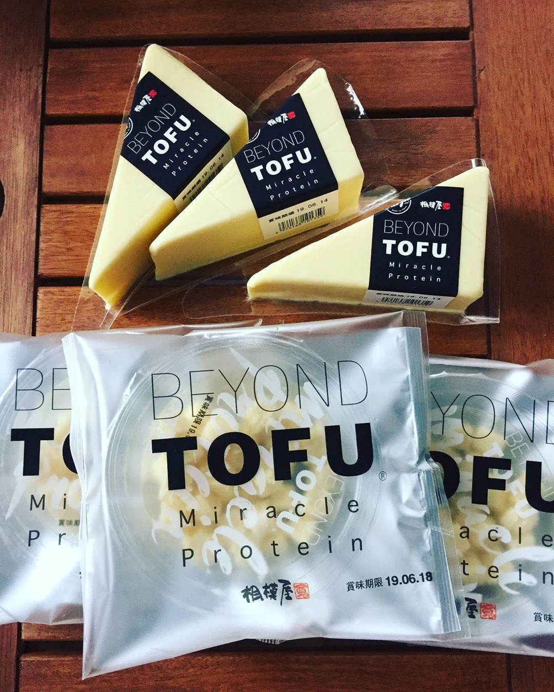 ①ネオ豆腐フード