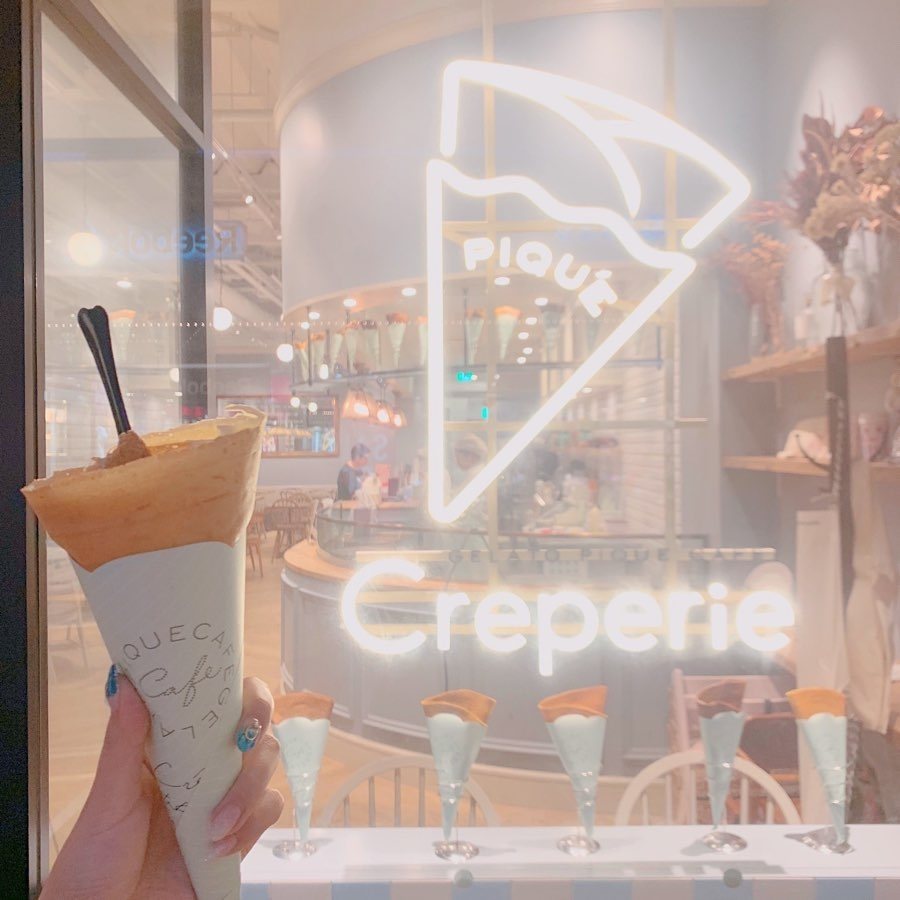 『gelato pique cafe' creperie(ジェラートピケ カフェ クレープリー)』