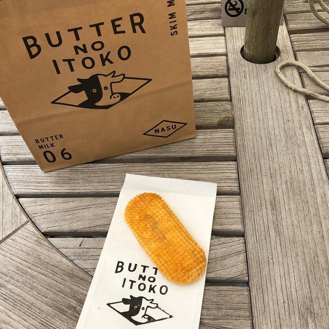 (4)バターのいとこ:バターのいとこ
