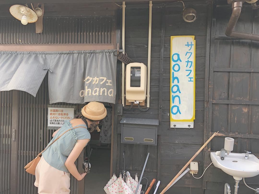 サクカフェ aohana