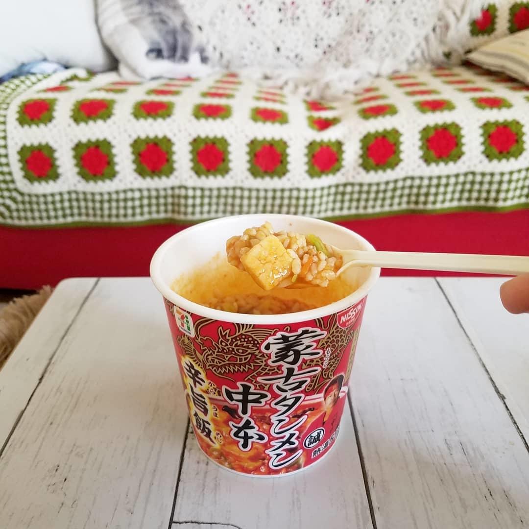 蒙古タンメン中本の美味しさをそのままご飯に