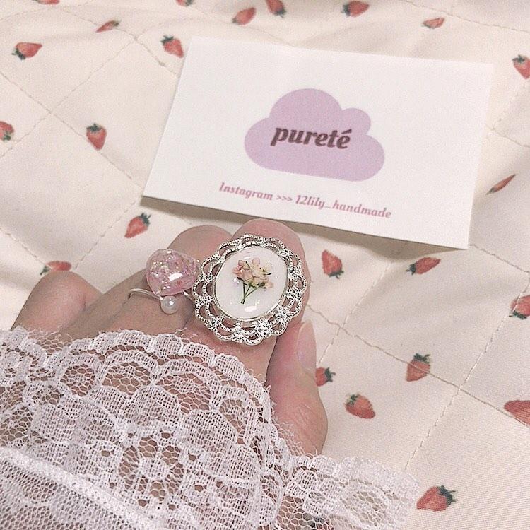 『Pureté(ピュルテ)』