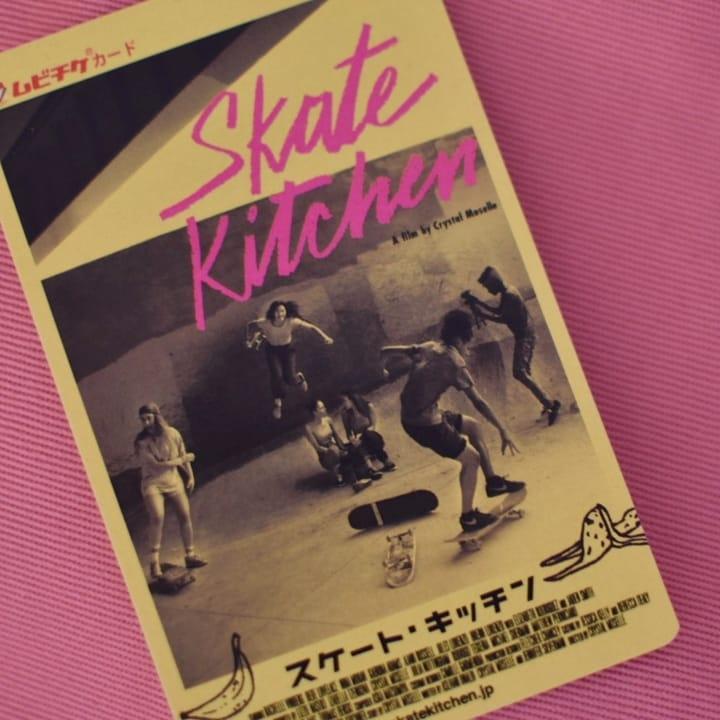 映画「スケート・キッチン」を観るべし