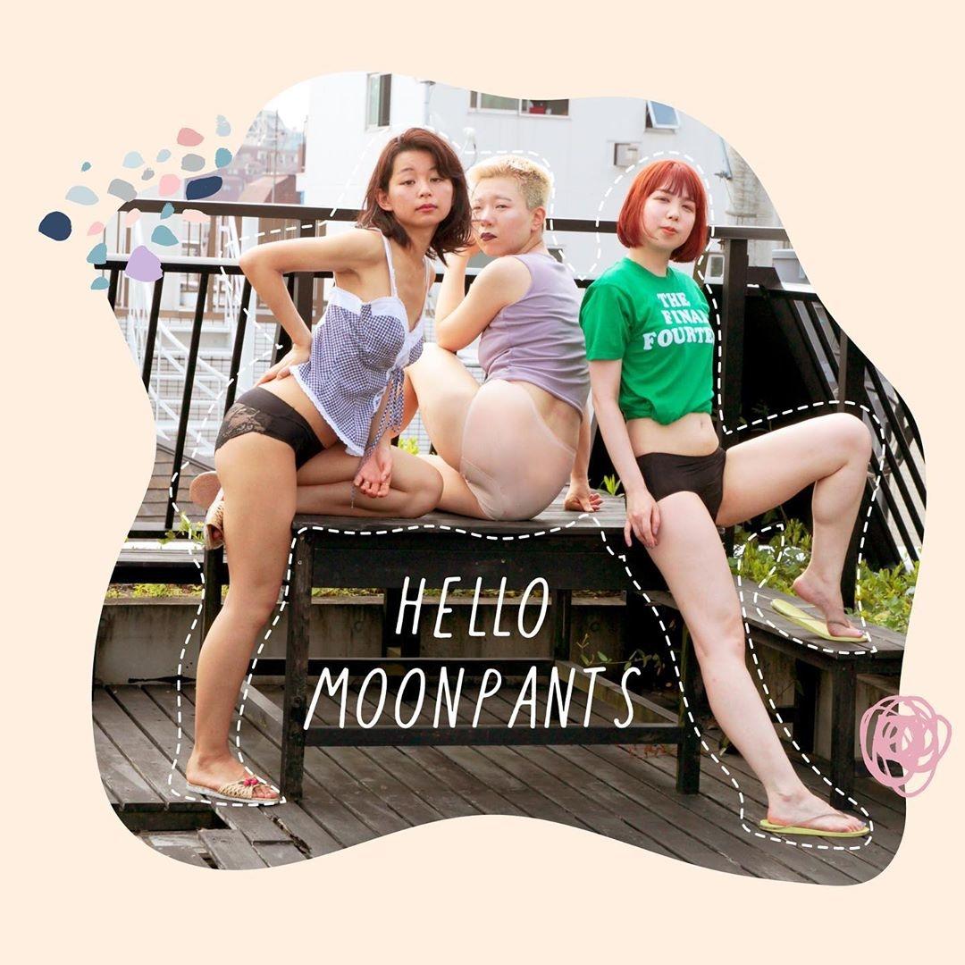 おすすめブランド②:MOON PANTS
