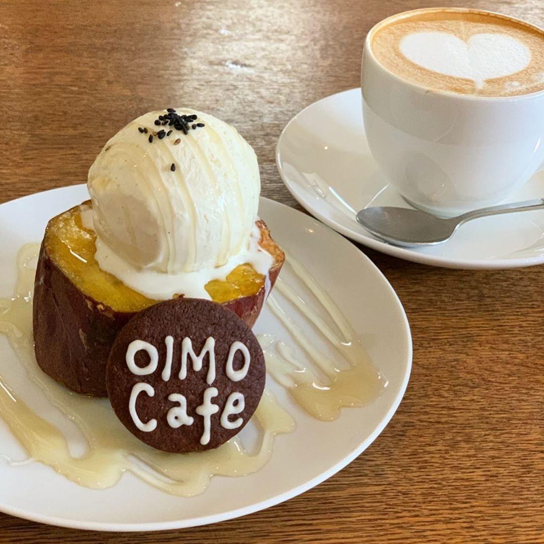 OIMOcafe(オイモカフェ)