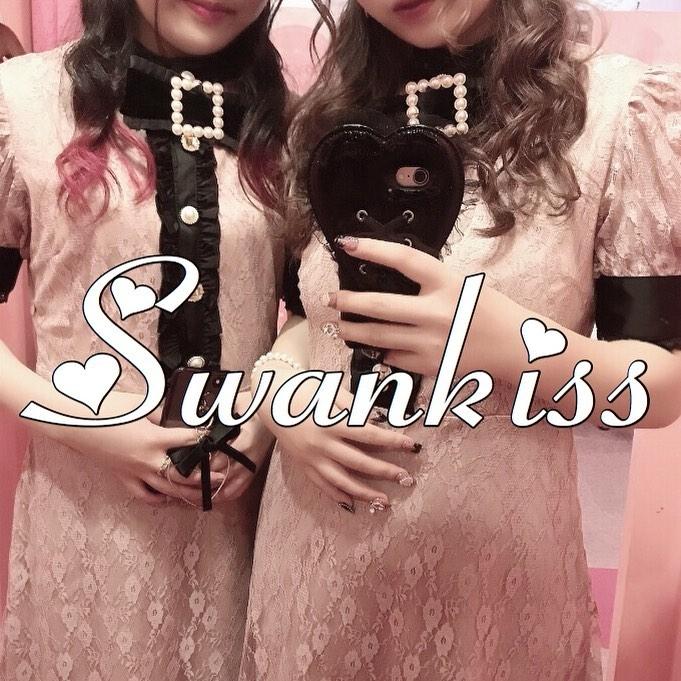 【2019/9/28~】『Swankiss』コラボのコスチュームが発売♪