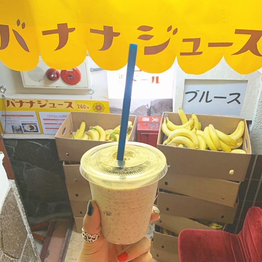 バナナジュース コリドール