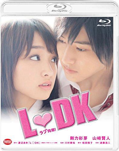 L♡DK [Blu-ray]