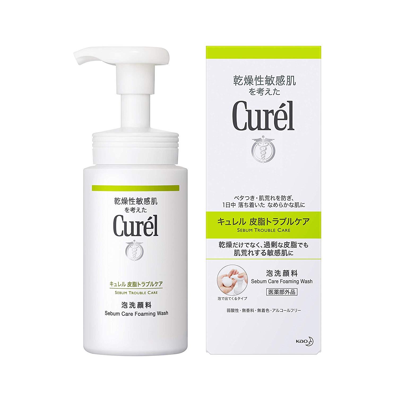 キュレル 皮脂トラブルケア泡洗顔料(医薬部外品)