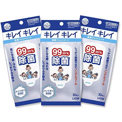 キレイキレイ 99.99%除菌ウェットシート