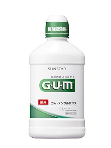 サンスターGUM  ガム・デンタルリンス レギュラータイプ【医薬部外品】