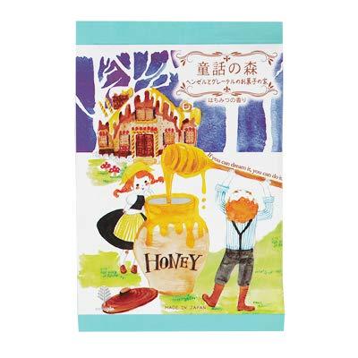 童話の森 ヘンゼルとグレーテルのお菓子の家