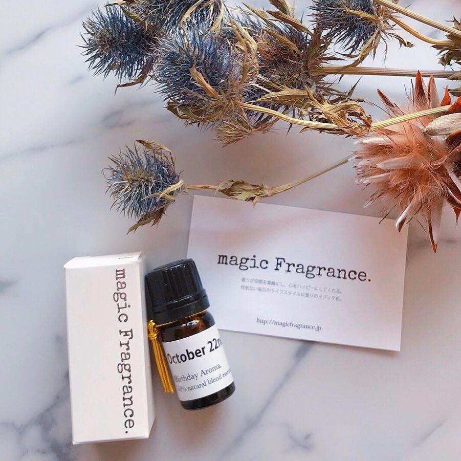 バースデーアロマでお祝いを。magic Fragrance.で誕生日は香りに包まれて