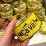 痩せるホルモン分泌って聞き逃せない!ダイエット中に取り入れたいサバ缶の魅力