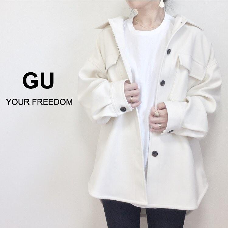 GUのアウターが神すぎる件。「オーバーサイズシャツジャケット」の気になるあれこれ