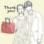 あなたの結婚、いつ頃?MERY Weekly 心理テスト♡