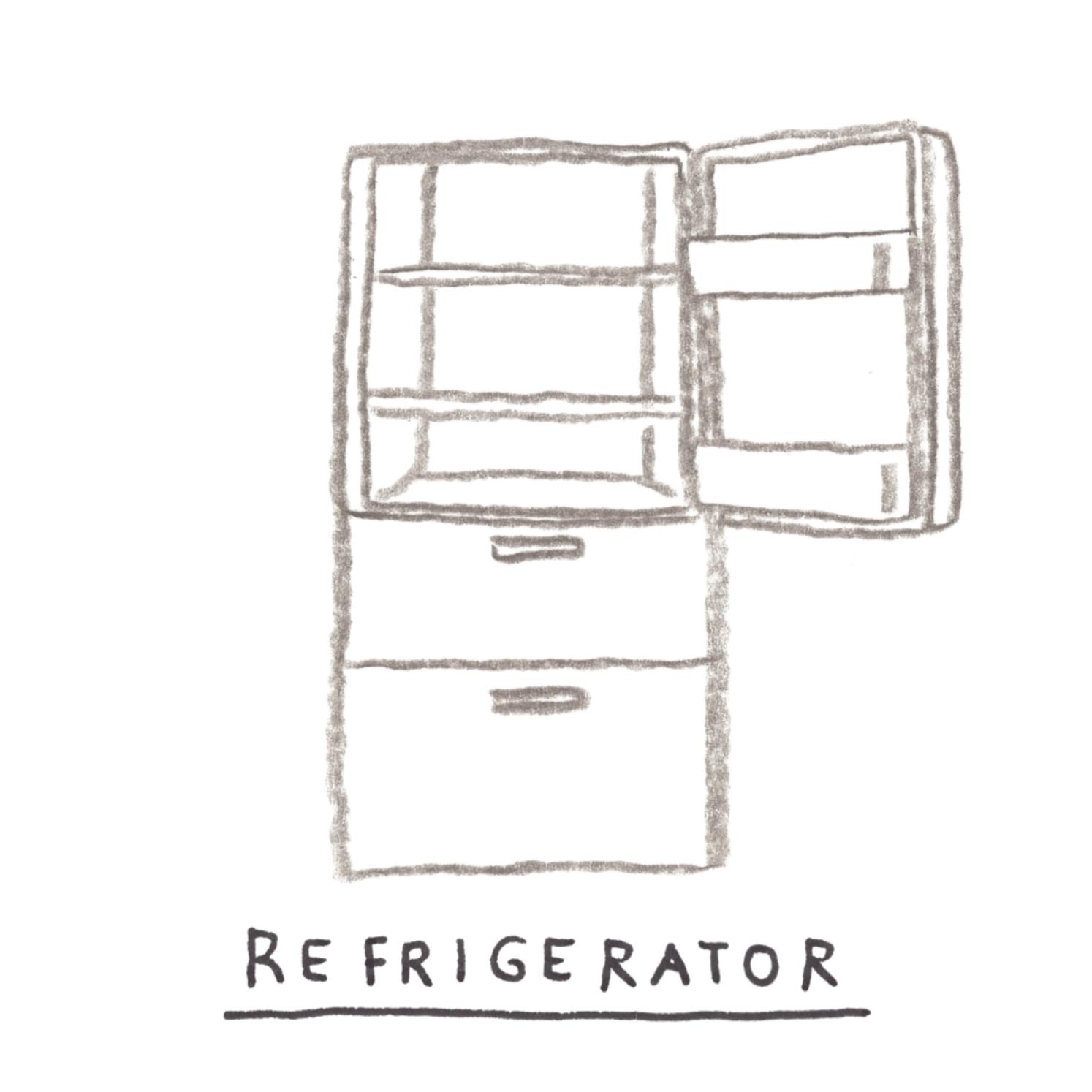 B:冷蔵庫