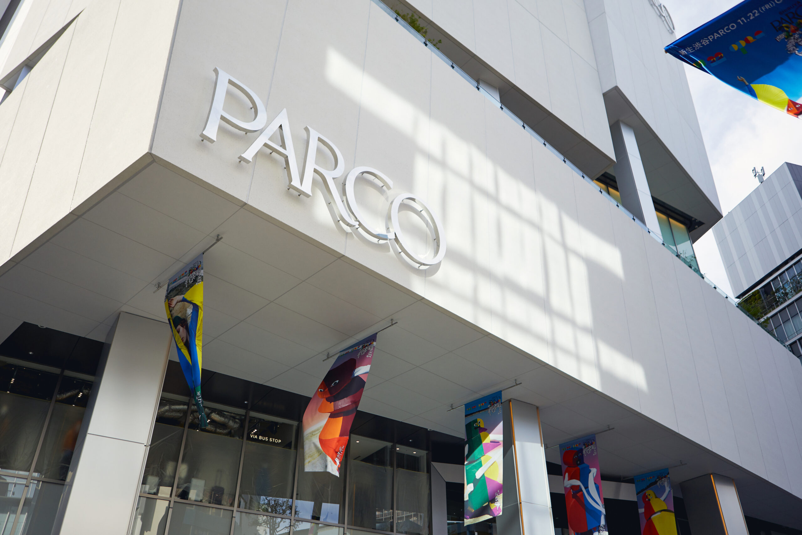 渋谷PARCOへ、ときめき探訪に