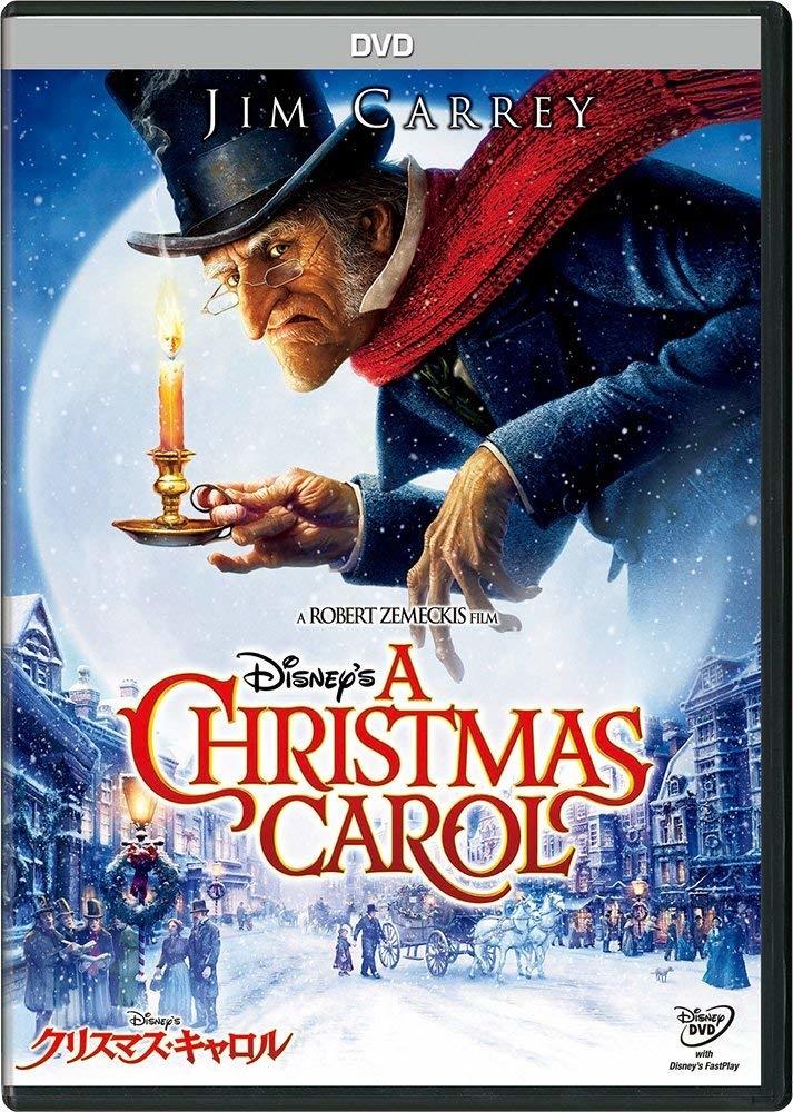 クリスマスの意味を知る クリスマス・キャロル