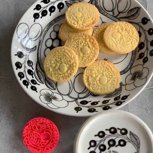 FAVORI Cookie Cutter