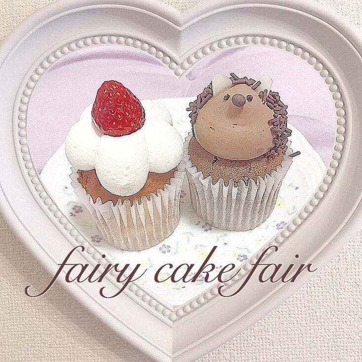 ♡:Fairycake Fair
