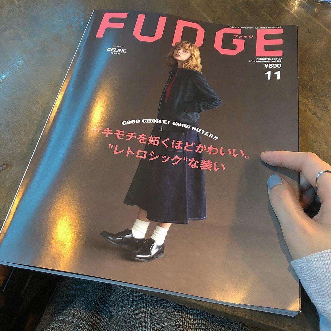 『FUDGE(ファッジ)』(三栄書房)