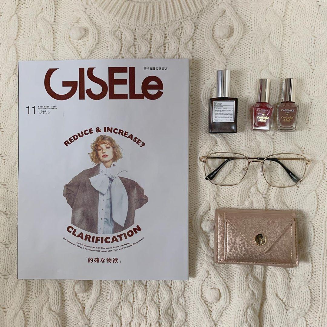 『GISELe(ジゼル)』(主婦の友社)