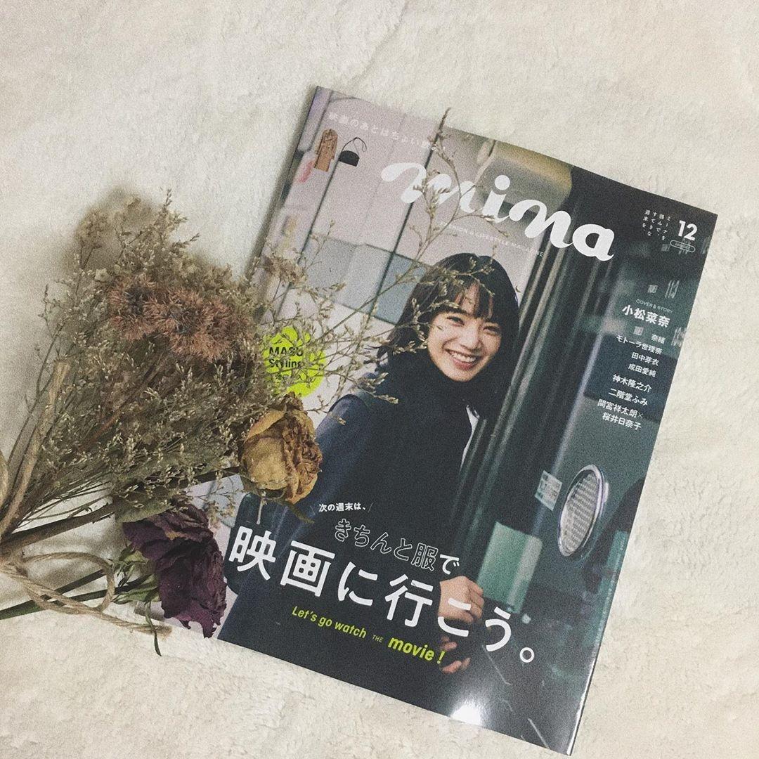 『mina(ミーナ)』(夕星社)
