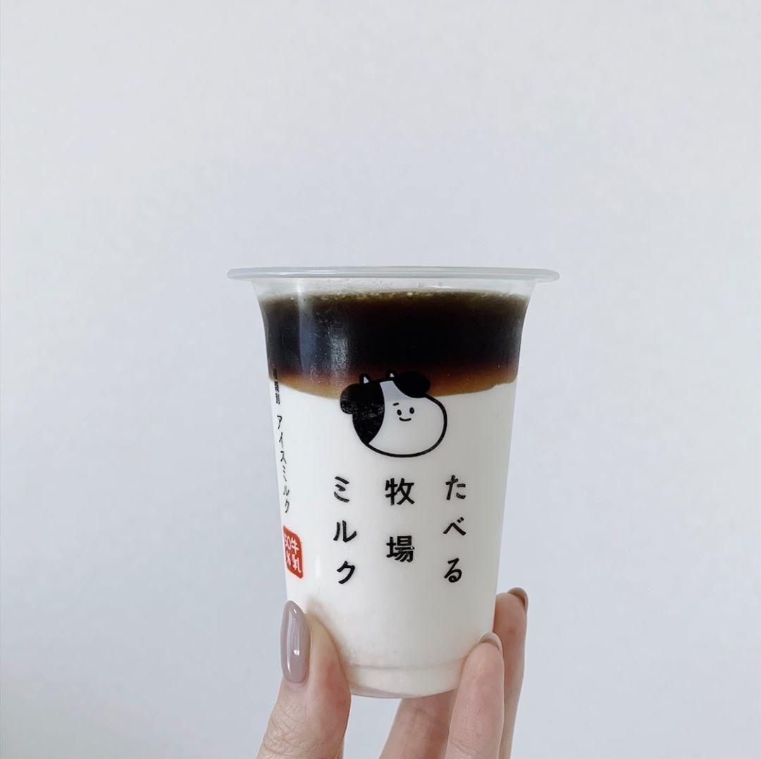 ブラックコーヒーアレンジを試してみる?