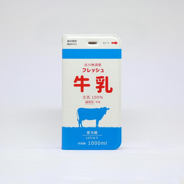 フレッシュ 牛乳 スマホケース