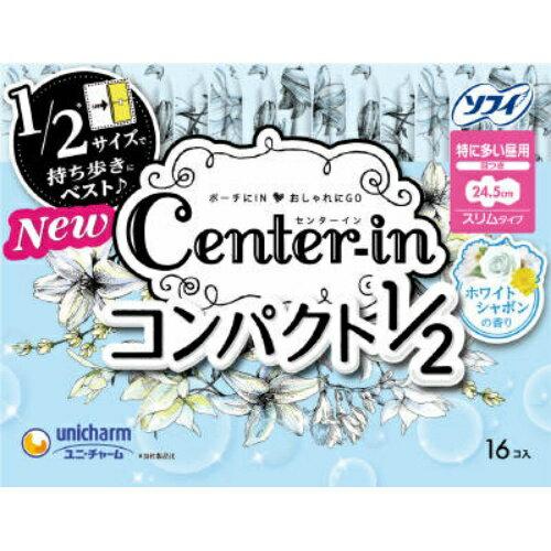 ユニ・チャーム センターイン コンパクト1/2 ホワイトシャボンの香り 特に多い昼用 羽つき