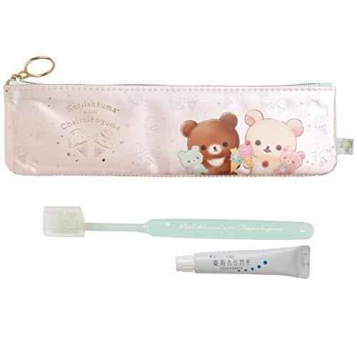 リラックマ 歯ブラシポーチ 歯磨きセット