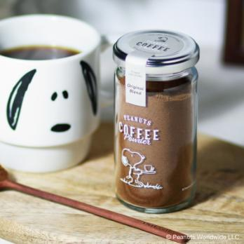 スヌーピー コーヒーパウダー オリジナルブレンド 45g