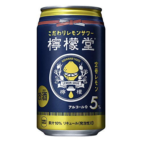 檸檬堂 定番レモン 缶