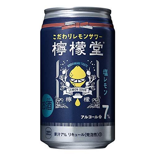 檸檬堂 塩レモン 缶