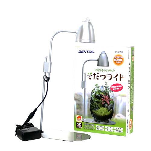 植物のためのそだつライト