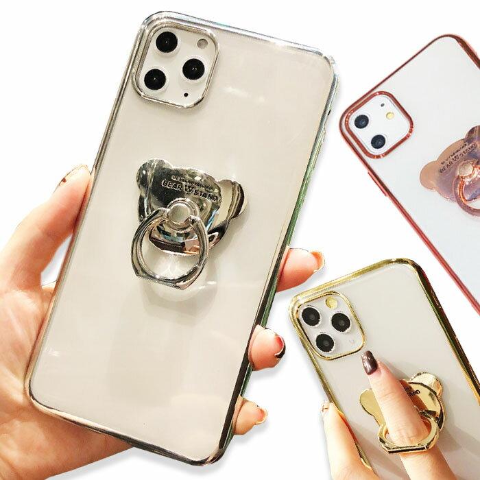 iphone11 pro ケース リング付き
