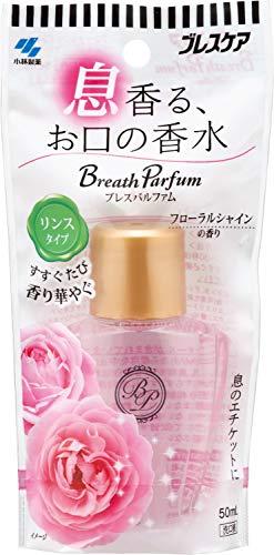 ブレスパルファム 息香る お口の香水