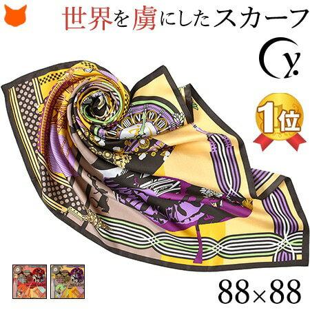 横浜 スカーフ