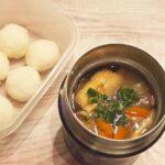 ランチタイムは心も体もホカホカ♡スープジャーで美味しく味わえるレシピ10選