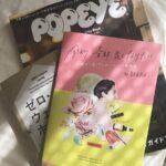美しさの秘密は読書にあり?綺麗になりたいと思った時に読みたい美のバイブル4選