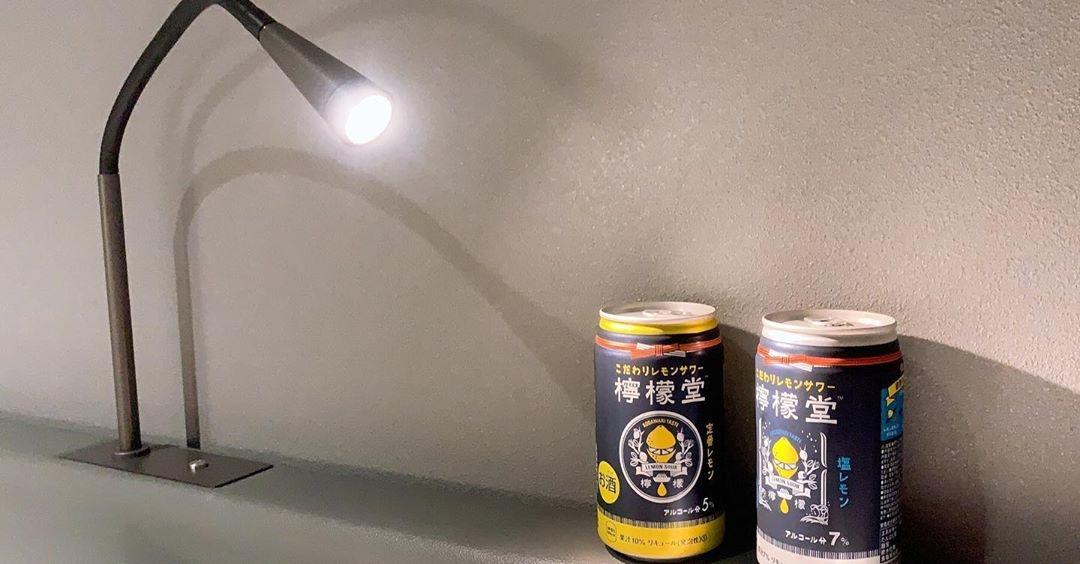 ほろ酔いも、がつんと飲みも。九州で大人気だった檸檬堂レモンサワーが全国発売