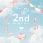 【特別企画あり】〜Birthday MERY〜豪華キャンペーンで祝う2周年記念日♡
