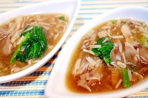 【ヘルシー・低カロリー】旨みがギッシリきのこスープ