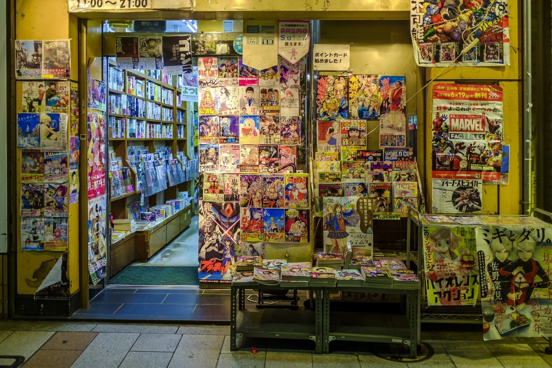 日本が誇る、漫画文化