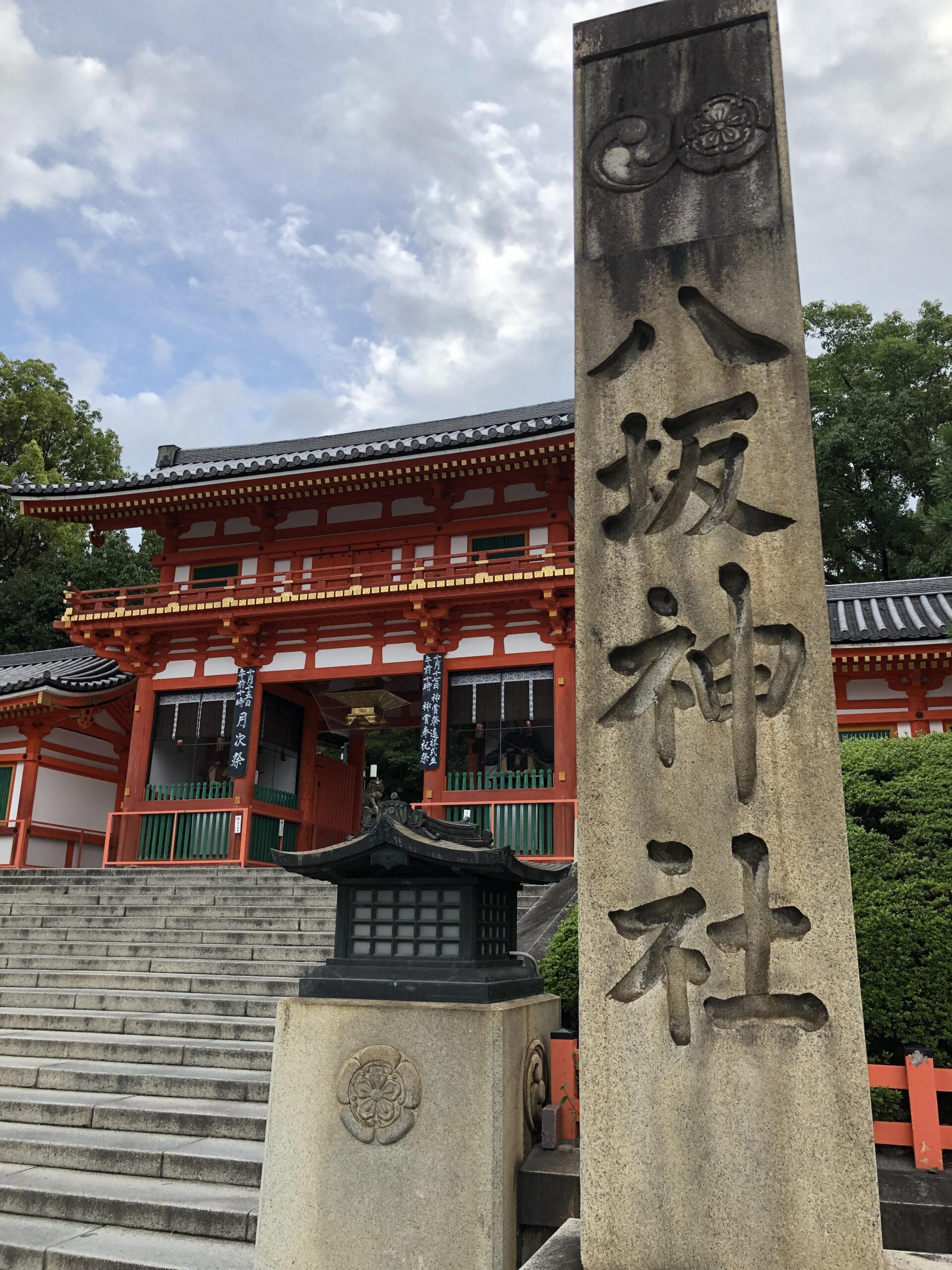 ちょっと京都の街を歩かない?