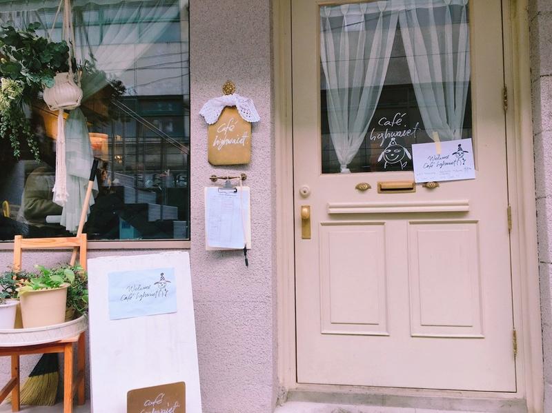 エントリーNo.2 カフェ