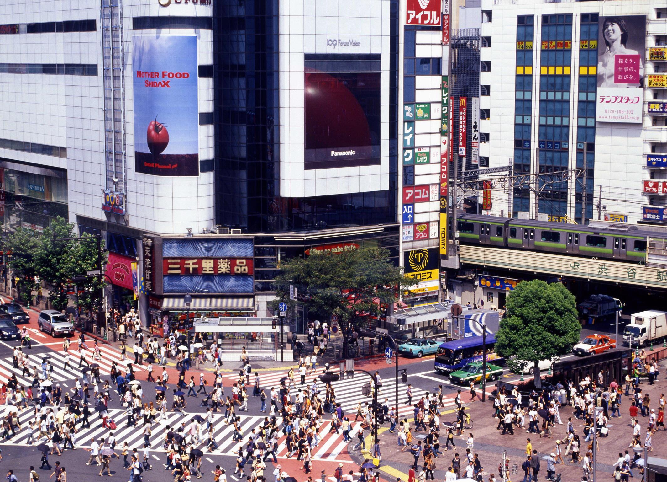 渋谷の新しいスポットがアツいんです!