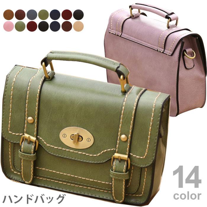 ①可愛いサイズの2wayバッグ